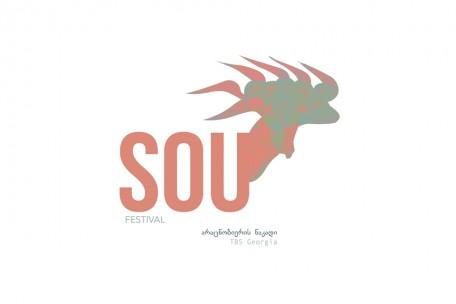 raster-noton at SOU festival